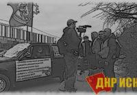 Работники «Мосгортранса», надев жёлтые жилеты, протестуют против запредельной эксплуатации работодателя