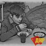Буржуазная забота о детях. Мальчик из бедной семьи вынужден был доедать за одноклассниками остатки школьных обедов