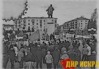 Татарстан. В Зеленодольске состоялся митинг КПРФ в защиту жильцов аварийных домов