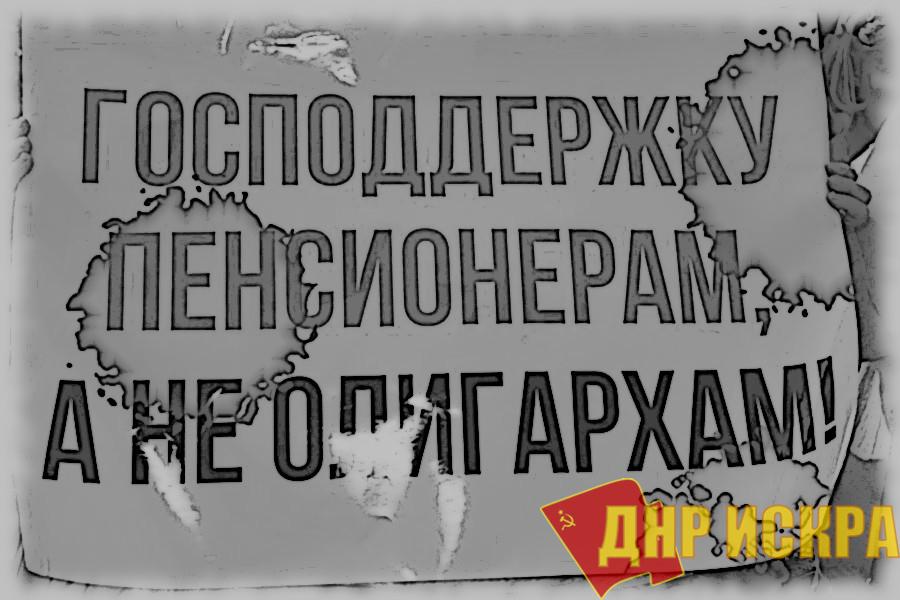 Кабинет министров рассматривает возможность выделить 190 млрд. рублей из Фонда национального благосостояния нефтянным магнатам