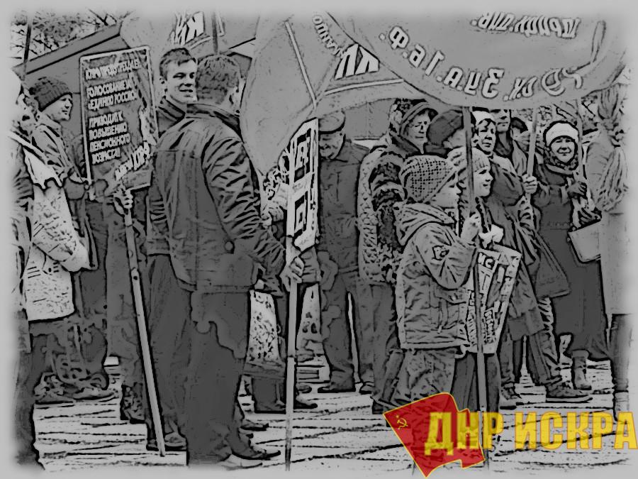 Участники митинга КПРФ в Благовещенске потребовали смены власти