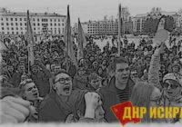 Коми. Коммунисты на митинге: «Шиес – это наш Сталинград!»