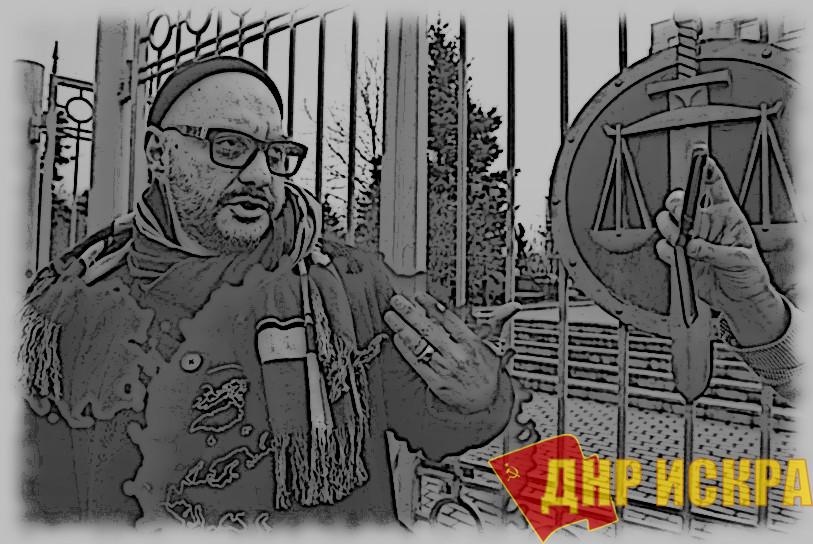 Фигуранты уголовного дела о хищении средств Министерства культуры освобождены из-под домашнего ареста