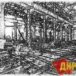 Опустевшие здания бывшего завода - крик отчаяния о том, что ежедневно теряет капиталистическая Россия