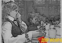 В Перми 10 апреля в школьной столовой отравилось 137 детей. Пятеро госпитализированы