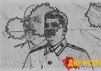 Уровень одобрения на словах россиянами деятельности И.В.Сталина достиг рекордных 70 %