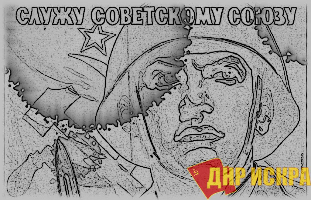«Георгиевская лента» ни в коем случае не должна заменять наше Знамя Победы с серпом, молотом и звездой