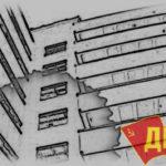 Верятно, в России грядёт ликвидация студенческих общежитий