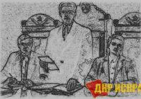 Отношение большевиков к уголовному элементу