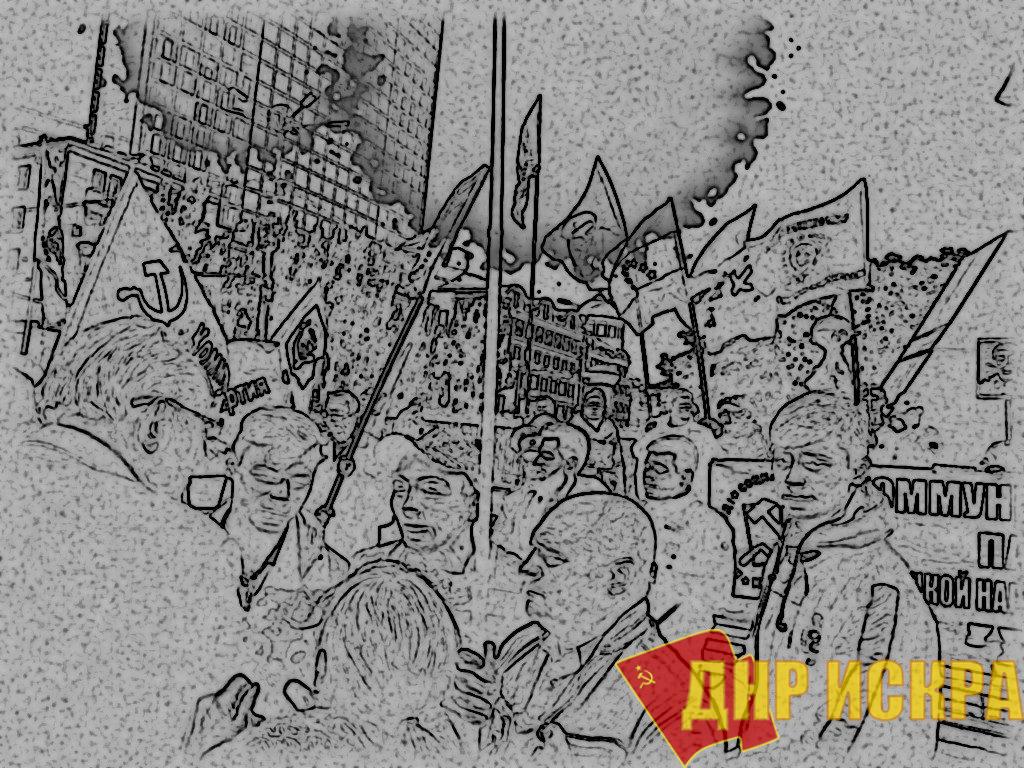 """Донецкая """"Нарядная"""" Республика. Позор на Первомай в Донецке"""