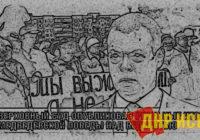 Верховный суд опубликовал реальные итоги победы над бедностью: 12,4 млн россиян попали в суд за долги по ЖКХ и кредитам