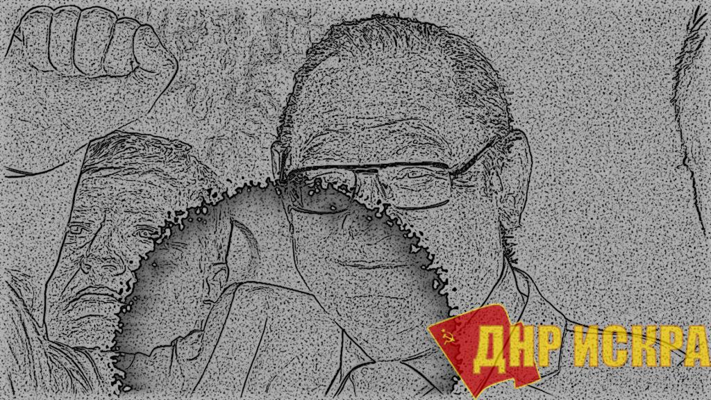 Возникновение ДНР стало результатом творчества масс — Борис Литвинов