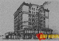 Буржуи переобуваются. Как к этому относиться. Строящееся в Новосибирске здание назвали в честь Сталина