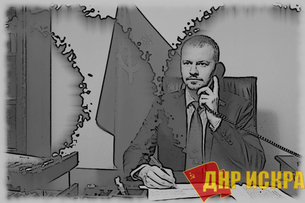 В клубе «Алиби» состоялась дискуссия на тему: «Левые у власти: первые действия»