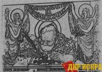 Международное атеистическое движение. Об атеизме в мире