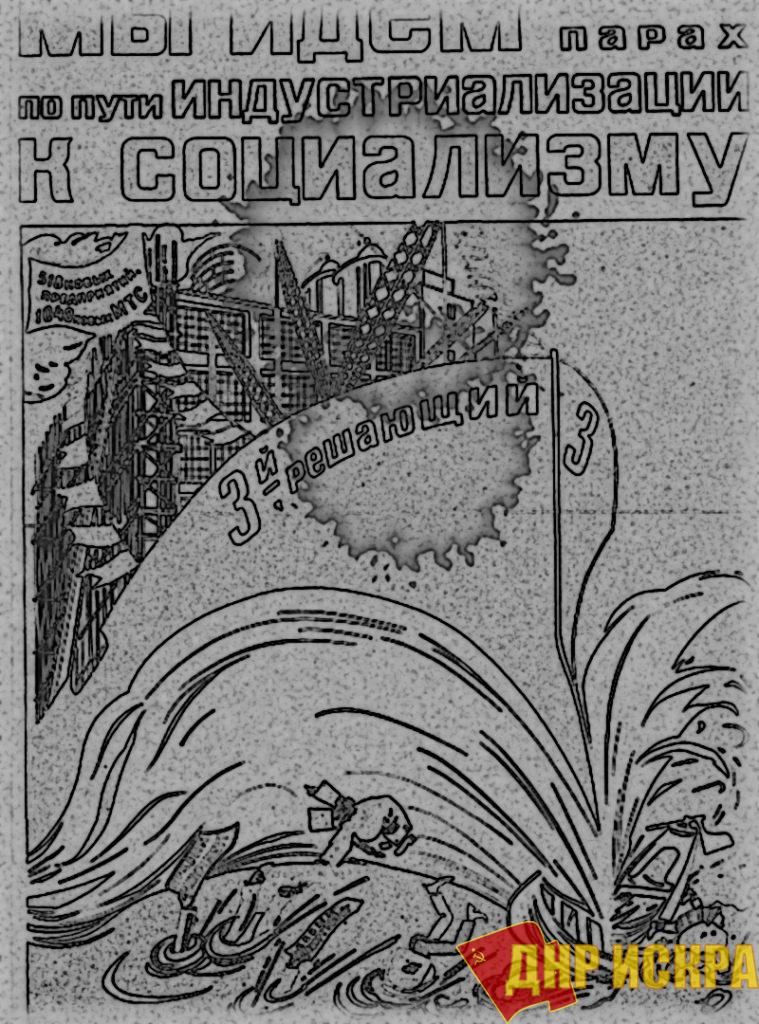 Основная причина развала СССР - остановка построения коммунистического общества
