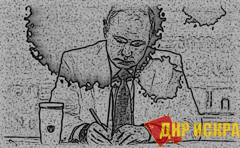 Сергей Удальцов: Пять вопросов для Путина, на которые ответа не будет