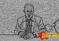 Валерий Рашкин. Прямая линия - 2019: у КПРФ есть 5 вопросов к Путину