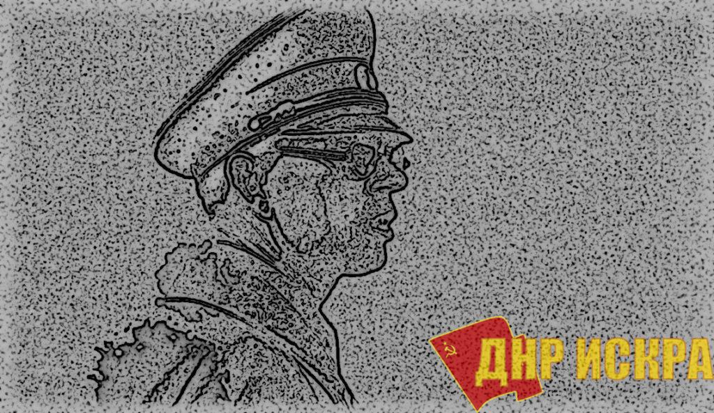 Генерал Власов как синоним предательства