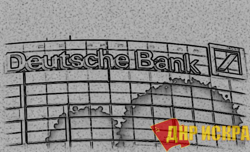 """""""Правильного"""" капитализма не существует. Крупнейший банк Европы сокращает 18 тысяч человек"""