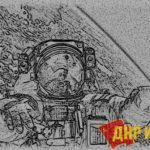 «Этический кодекс» заставит космонавтов молчать о проблемах отрасли. Космонавты уходят из отрасли