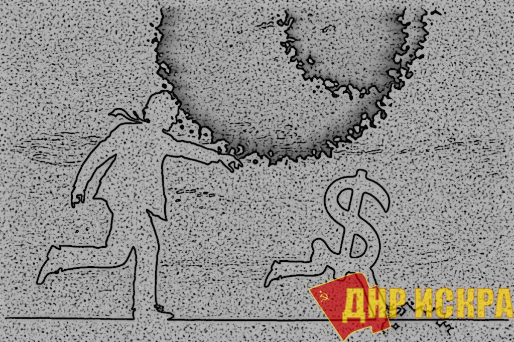 Бегство капитала из России растёт. Россия - последнее место, куда крупные буржуа будут вкладывать средства