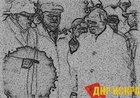 Партия меньшевиков - КПРФ, за работой: развалом коммунистического движения. Депутаты от КПРФ почтили память Николая II