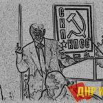 """Продолжаем разбор уставов """"левых"""" организаций. Маленький фрагмент из Устава СКП-КПСС"""