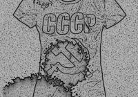 Основная проблема коммунистических движений в том, что ни по духу, ни по сути они не являются коммунистическими