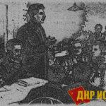 Вот что необходимо сейчас: Съезд нацеливший партию на революционную борьбу