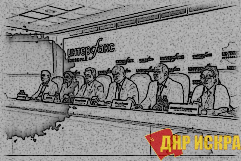 Старперы-оборотни из руководства КПРФ отказываются вести нас в бой за идеалы коммунизма