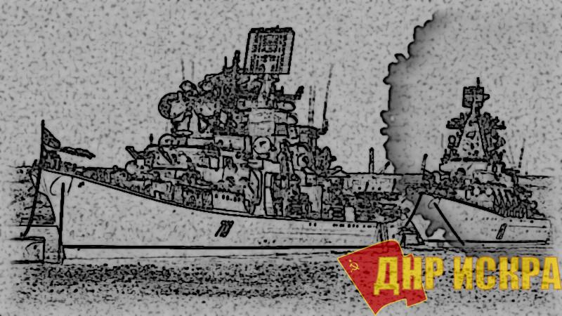 """""""Уходим завтра в море""""... Капиталисты """"оптимизировали"""" Военно Морской Флот России"""