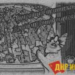 Как в России вернуть крепостничество? Депутат Госдумы предложил вернуть статью за тунеядство