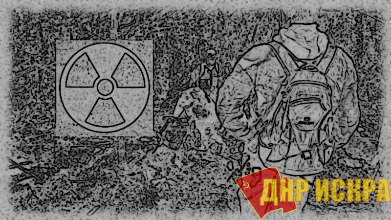 Буржуи стремятся создать новый Чернобыль в подмосковье