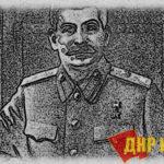 Запомни, товарищ! И.В. Сталин об опасности пустить на самотек рабочие движения