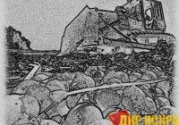 В России выбрасывают 17 миллионов тонн еды