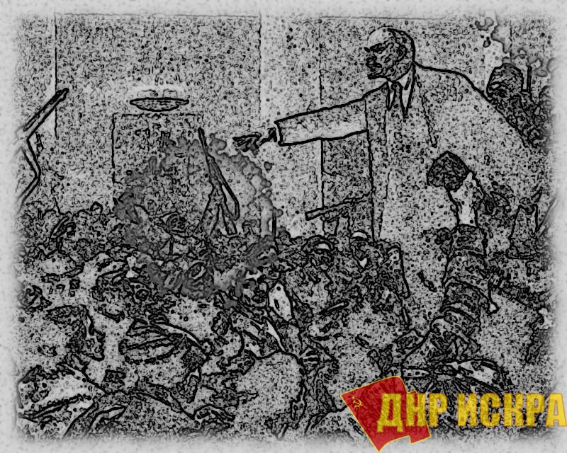 Революционная ситуация - это не конформизм, а объективное состояние общества