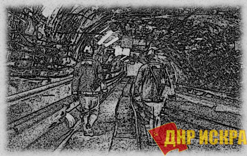 Рабочие гибнут, олигархи богатеют. Трое рабочих погибли на руднике «Таймырский»