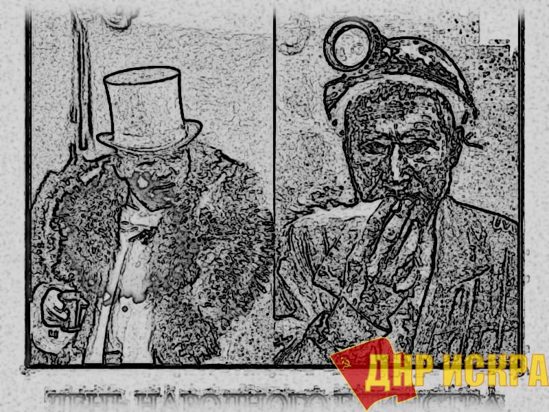 """День """"народного единства"""" - искусственный, позорный праздник колониального правительства России"""
