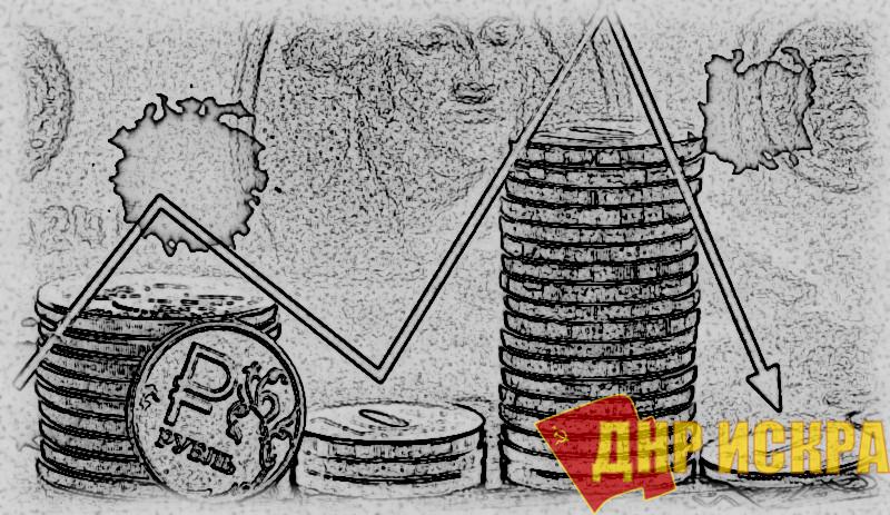 """""""Управление"""" колониальной экономикой России при помощи астрологических гаданий"""