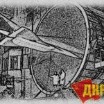 Как большевики стали учить самолеты летать. ЦАГИ