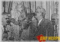 8 декабря 1991 года - день скорби всех советских людей. Беловежский сговор и роспуск СССР