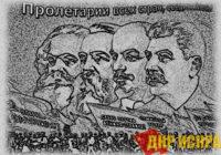 Не раскол или фракционизм перед бурей, а рождение большевисткого ядра внутри социал-демократической КПРФ