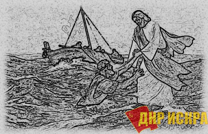 Источник Зюгановской байки о том, что Христос был первым коммунистом - вырванный из контекста материал