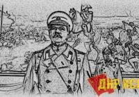 Белая гвардия - простые наемники у империалистов. Никакую Россию они и не пытались защищать ни от кого
