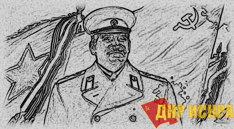 О Сталине мудром, родном и любимом прекрасную песню слагает народ