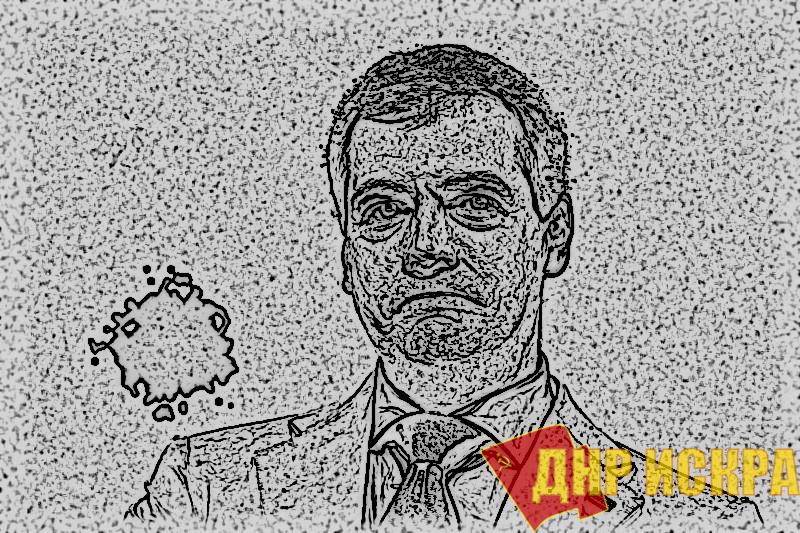 Три незаданных вопроса премьеру Медведеву от граждан РФ, на которые мы сами можем дать ответ