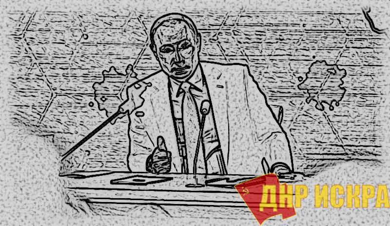 Всенародная большая ложь маленького полковника КГБ. Пресс-конференция Путина