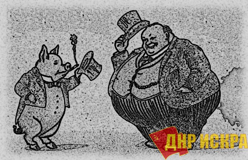 Кто такие буржуи и как с ними надлежит поступать после победы пролетарской революции в России