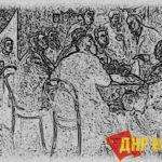Занятие №1. Формы классовой борьбы пролетариата